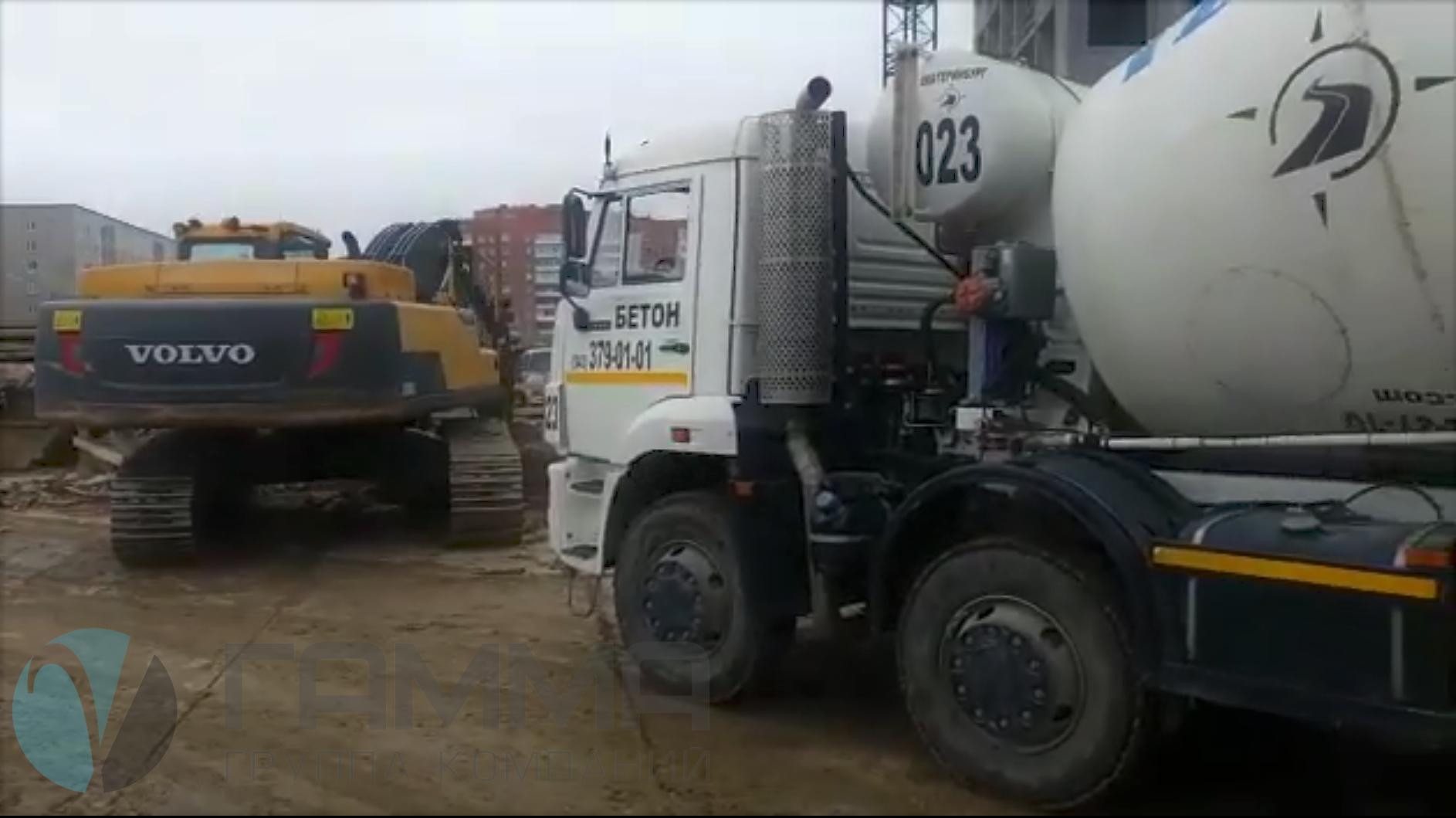 Бетон м300 купить в новосибирске штроборез с пылесосом в аренду москва по бетону