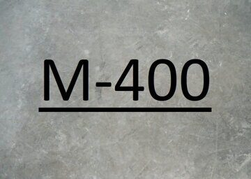 Куплю бетон в екатеринбурге цемент м500 5 кг купить в москве