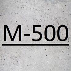 купить бетон м 500
