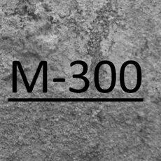 Бетон 300 доставкой покрытия для бетона купить