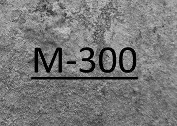 Бетон цена екатеринбург для чего жидкое мыло в цементном растворе