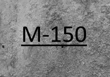 Купить бетон м300 екатеринбург воронеж купить бетон