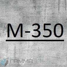 Купить бетон м350 екатеринбург раствор вместо бетона