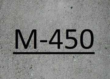 Купить белый бетон в екатеринбурге жбк саратов купить бетон